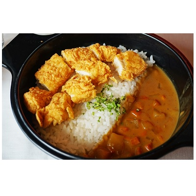 Japanese Curry Chicken Mixbowl Combo AW Gambar 1